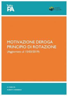 Motivazione-deroga-principio-rotazione
