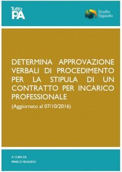 verbali-di-procedimento